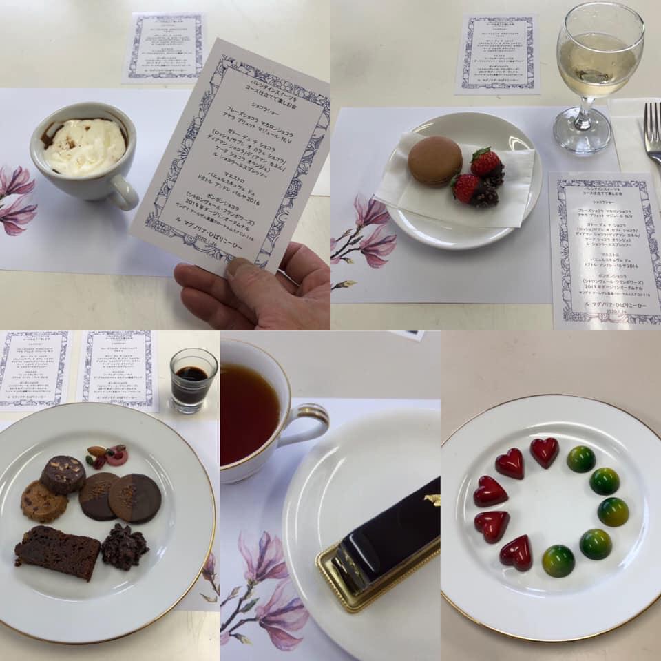 ル マグノリアと贈るチョコレートをコース仕立てで楽しむ会_f0203335_17480066.jpg