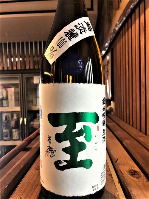 【日本酒】至 ITARU 純米吟醸 無濾過生原酒 越淡麗55磨き 蔵元特別限定蔵出し 令和1BY🆕_e0173738_13592853.jpg