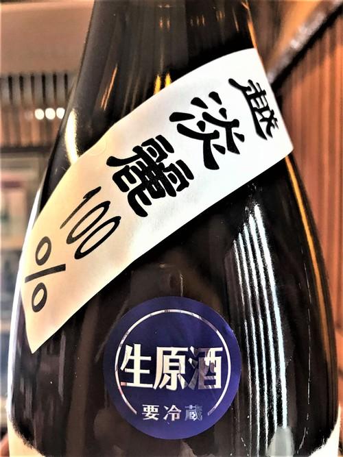 【日本酒】至 ITARU 純米吟醸 無濾過生原酒 越淡麗55磨き 蔵元特別限定蔵出し 令和1BY🆕_e0173738_13593852.jpg