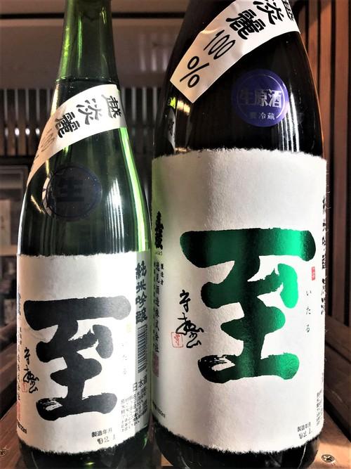【日本酒】至 ITARU 純米吟醸 無濾過生原酒 越淡麗55磨き 蔵元特別限定蔵出し 令和1BY🆕_e0173738_14025100.jpg