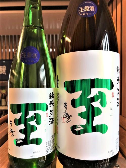 【日本酒】至 ITARU 純米吟醸 無濾過生原酒 越淡麗55磨き 蔵元特別限定蔵出し 令和1BY🆕_e0173738_1403631.jpg