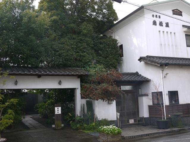 七代目若松屋 熊本市南区川尻。_a0143140_21253021.jpg