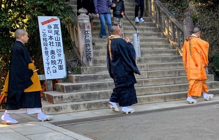 2020.2.13 高尾山イベントのご報告~神様に護られて~_b0298740_01054591.jpg