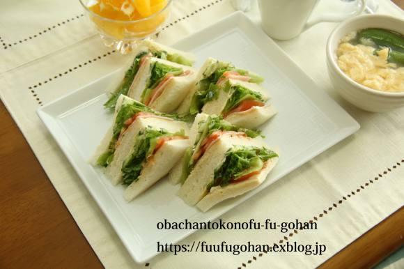 野菜サンドの休日ブランチ(^_^)v_c0326245_12173925.jpg