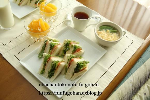 野菜サンドの休日ブランチ(^_^)v_c0326245_12175105.jpg