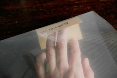 なやましい紙もの整理。わたしを助けてくれた意外なアイテムたち。_d0227246_12451076.jpg