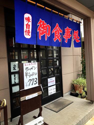 浅屋_e0292546_06393760.jpg