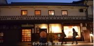 春の展覧会開催中_d0079147_16580225.jpg