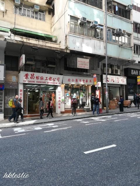 滿華堂茶餐廳小廚_b0248150_06073103.jpg