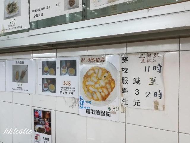 滿華堂茶餐廳小廚_b0248150_06132048.jpg