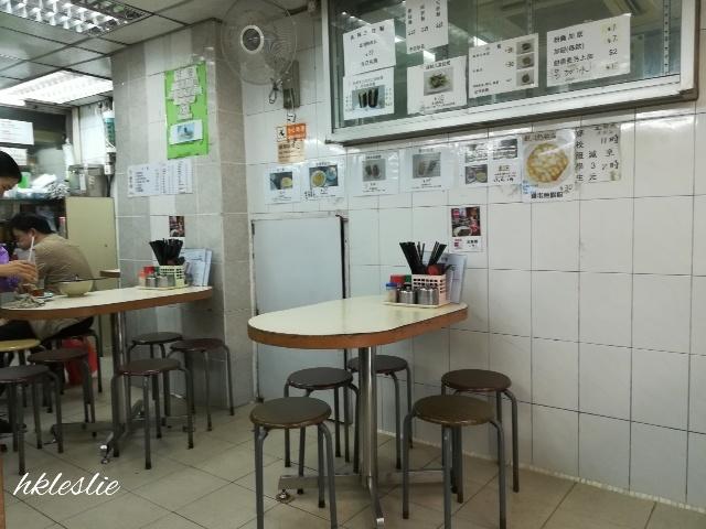 滿華堂茶餐廳小廚_b0248150_06135144.jpg