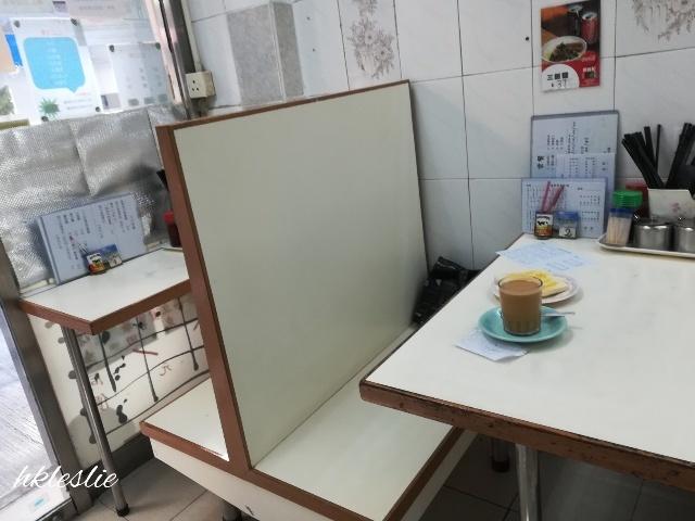 滿華堂茶餐廳小廚_b0248150_06141806.jpg