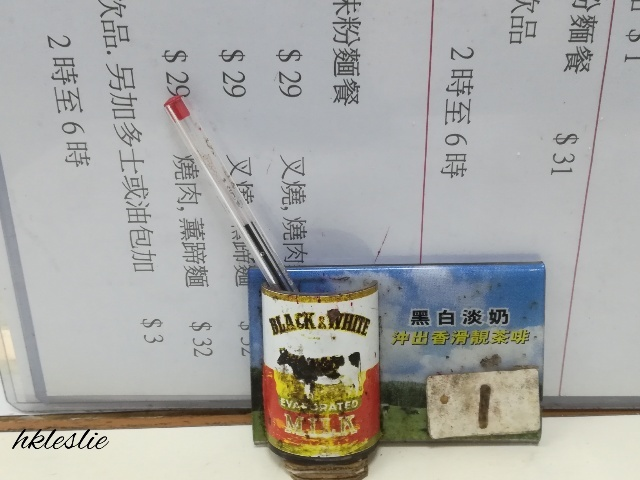 滿華堂茶餐廳小廚_b0248150_06154877.jpg