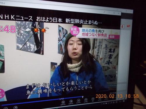 八戸娘、榊裕美さん 福島で鮮魚店 開店_b0183351_07563311.jpg