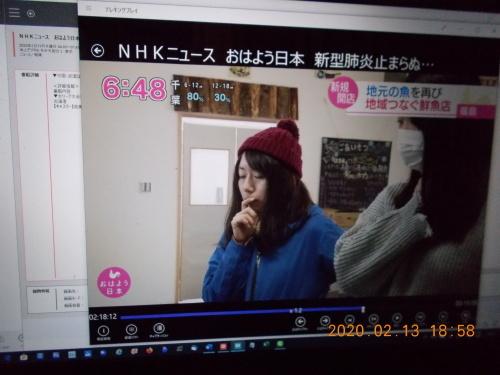 八戸娘、榊裕美さん 福島で鮮魚店 開店_b0183351_07571444.jpg
