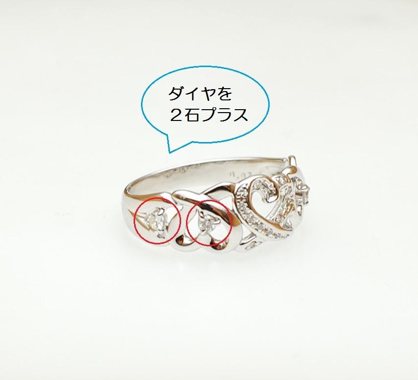 お持ちのリングにダイヤをプラス_c0346851_13224649.jpg