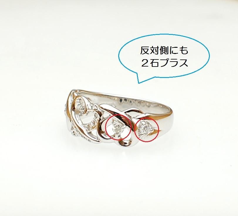 お持ちのリングにダイヤをプラス_c0346851_13290555.jpg