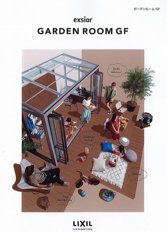 ガーデンルームGF。。。。_e0361655_17544921.jpg