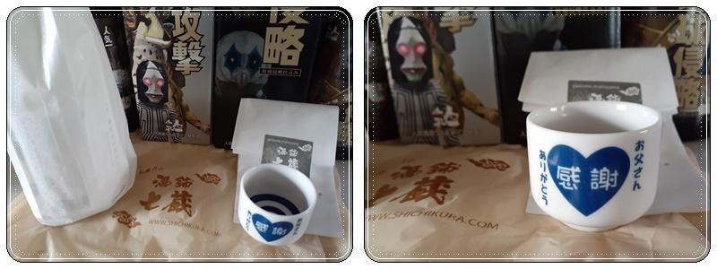 藤井酒造・活濁酒_b0236665_08113092.jpg