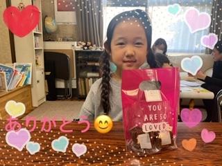 バレンタイン&ありがとう!_e0040673_09191918.jpg