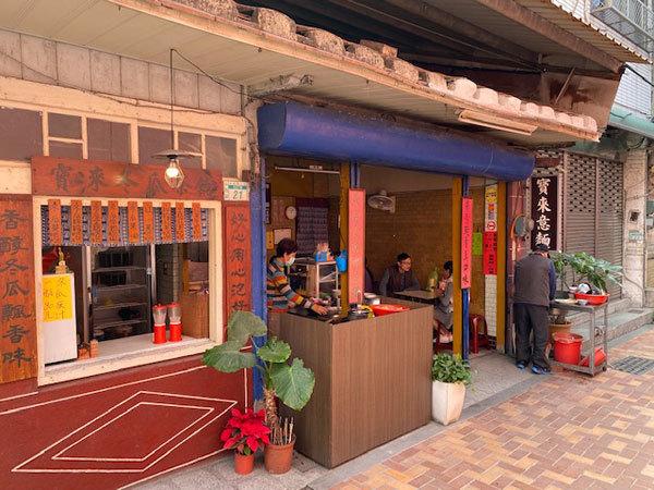 台湾(台南:赤崁楼周辺):赤崁擔仔麵「擔仔麵(タンツーメン)」「古早味麻油麺線」_b0089578_16483700.jpg