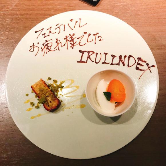 【IRUI INDEX】ノベルティで更に可愛く&フェスティバル打ち上げ!_e0303386_18505523.jpg