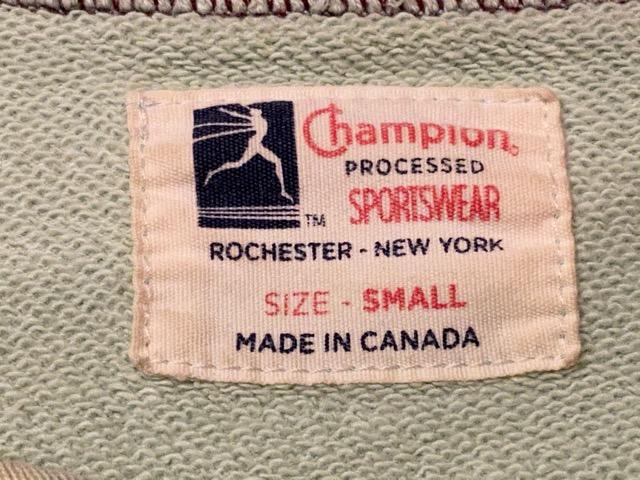2月15日(土)マグネッツ大阪店スーペリア入荷!!#7 U.S.Made PrintSweat編!  The Cotton Exchange& Lee、RUSSELL!!_c0078587_1562823.jpg