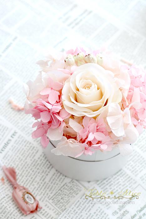 バレンタインデー_f0306287_00112952.jpg