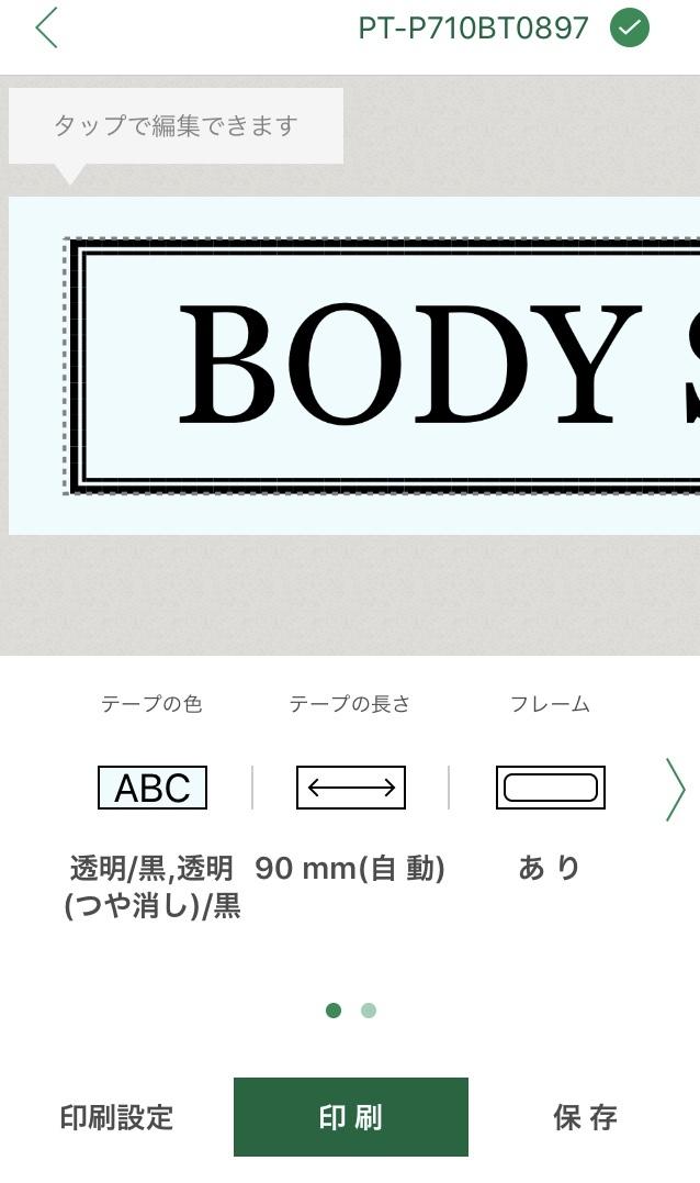 【ストック容器にラベリング】_e0253188_04340761.jpeg