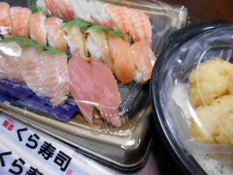 くら寿司でランチ&じじいに腹が立つ_f0019498_16501605.jpg
