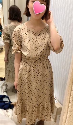 ショッピング同行・女子大生編(*´˘`*)♡_a0213806_14005480.jpeg