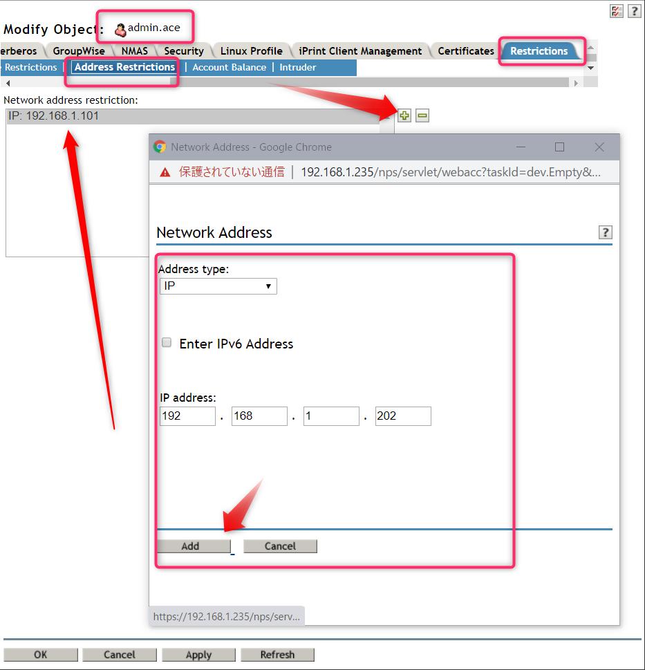 ユーザのどの端末のIPからログイン?許可されたIPアドレスでログイン制限_a0056607_11355688.png