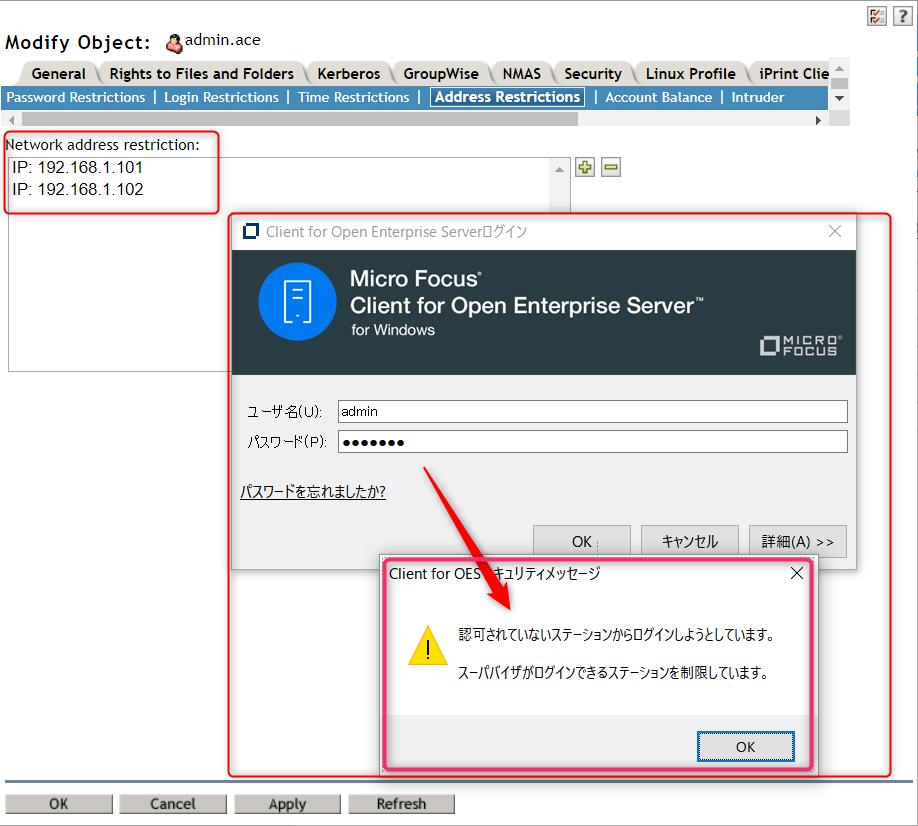 ユーザのどの端末のIPからログイン?許可されたIPアドレスでログイン制限_a0056607_11365559.png
