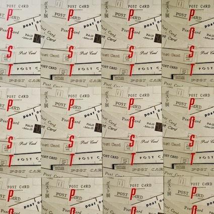 ポスト展 at NORTH LAKE CAFE&BOOKS_c0200314_10505825.jpg