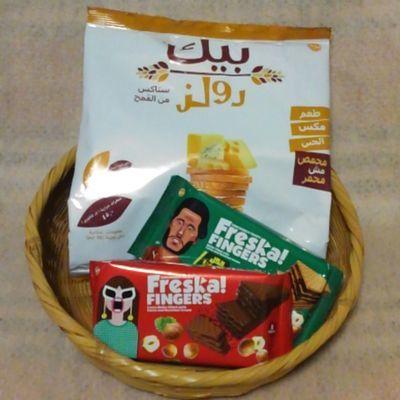 今度はエジプトのお菓子だそーな_e0234016_17443330.jpg