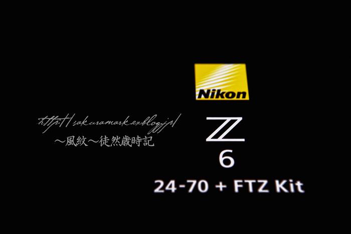 Zマウント導入。_f0235723_19412875.jpg