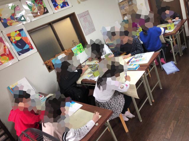 稲沢教室、児童コース。もうすぐ満席です。_f0373324_19120230.jpg