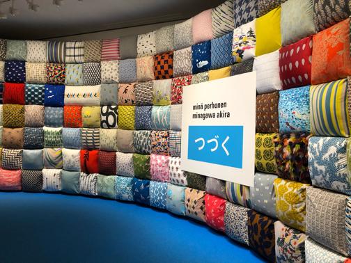 ミナペルホネン『つづく』展に出かけてきました♪(東京都現代美術館)_f0023333_21345995.jpg