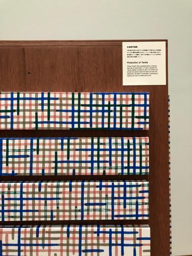 ミナペルホネン『つづく』展に出かけてきました♪(東京都現代美術館)_f0023333_21360604.jpg