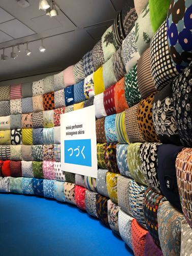 ミナペルホネン『つづく』展に出かけてきました♪(東京都現代美術館)_f0023333_21420849.jpg