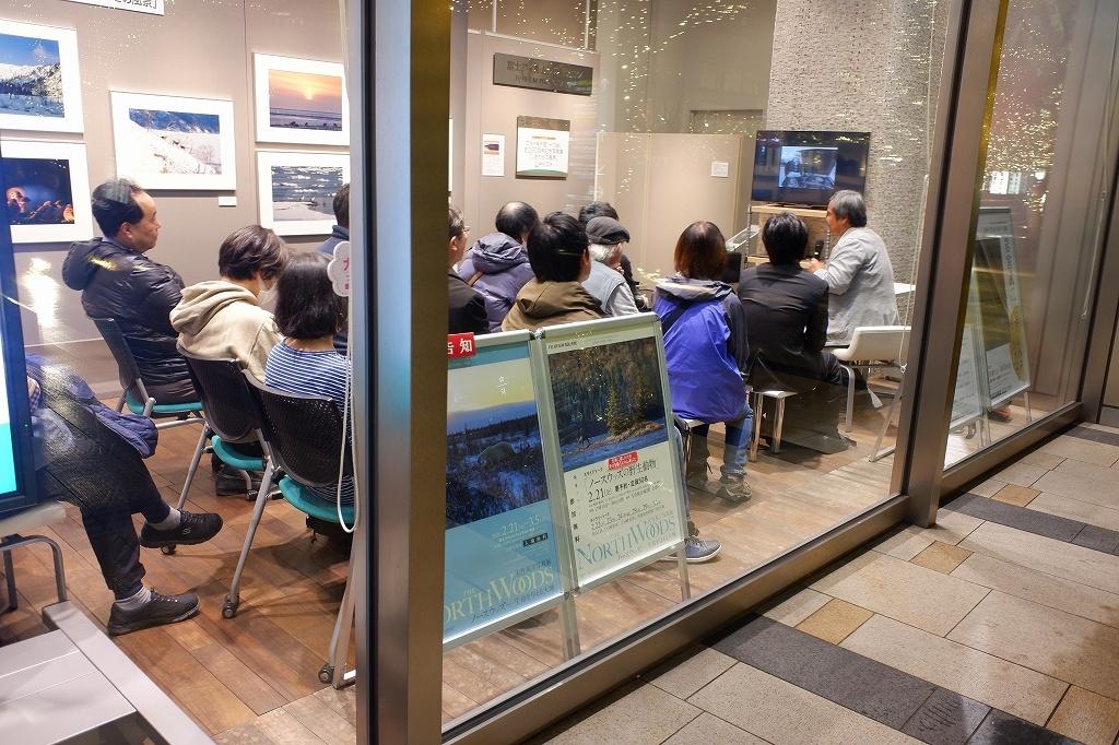 ACROSⅡ 企画展 和美 Katachi 相原正明写真展  Day1 フィルムの力_f0050534_06355938.jpg