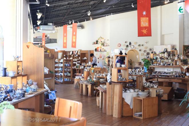 茨城 きらら館 ~お気に入りの焼き物があるかも~_e0227942_22150640.jpg