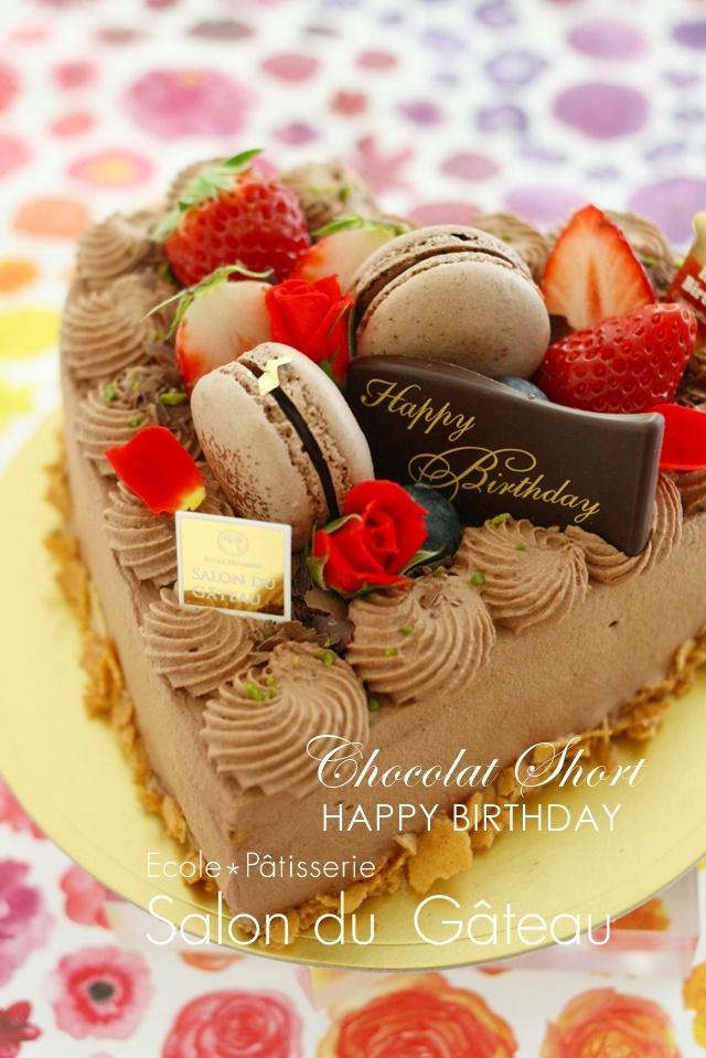 お誕生日ケーキ_c0193245_00442062.jpg