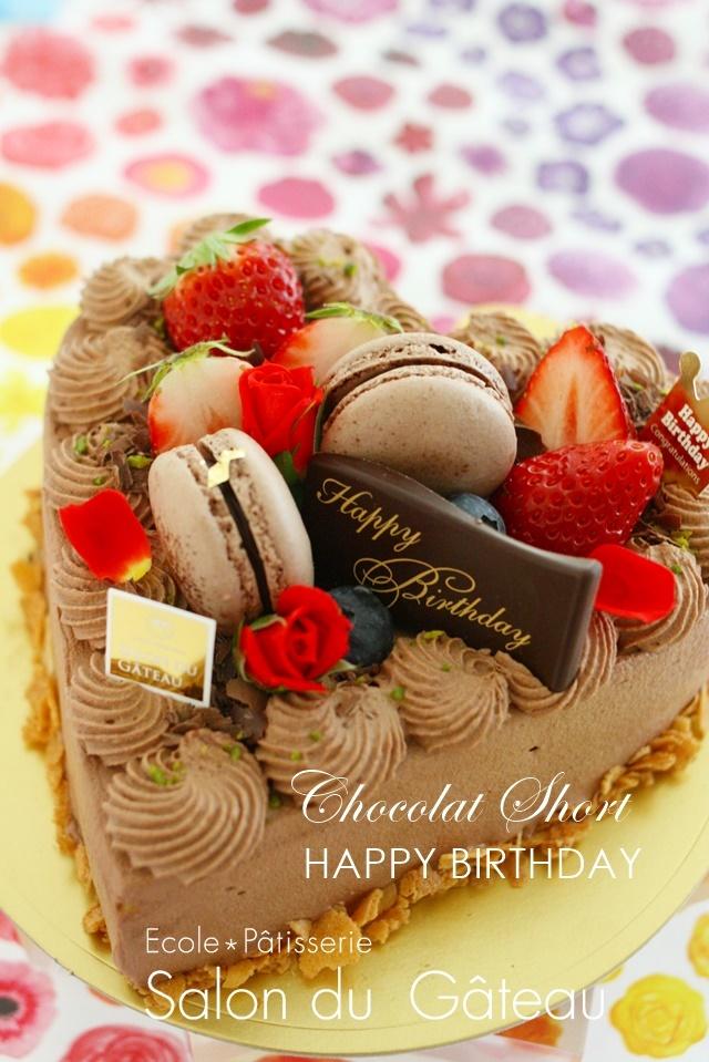 お誕生日ケーキ_c0193245_00451248.jpg