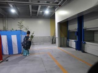 共和機械(株)新工場増築工事 竣工記念式典_f0151251_08561218.jpg