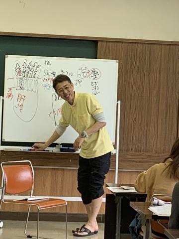 足もみ塾吉田先生のワンデー講座終了_f0234454_23463136.jpeg