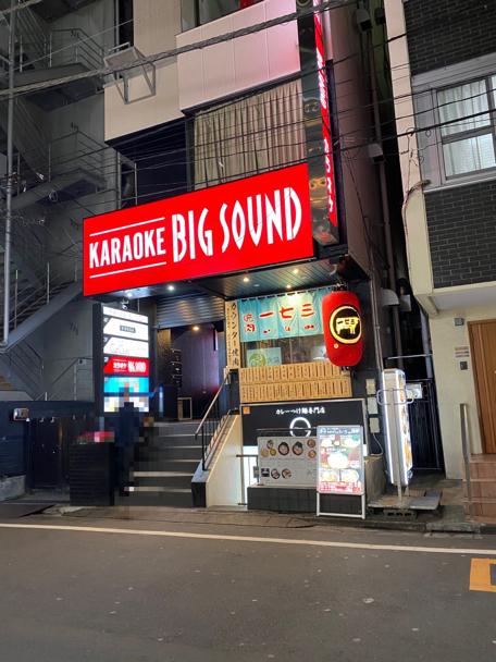 「焼肉一七三 やきにくいなみ)恵比寿」はカウンター席のみの、楽しい焼肉屋さんなんです。_f0054556_18181398.jpg