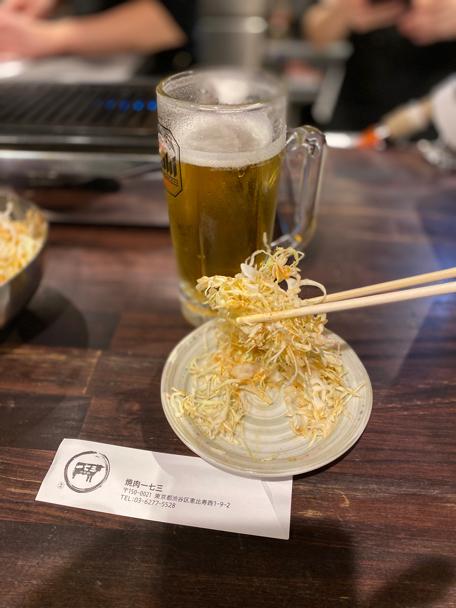 「焼肉一七三 やきにくいなみ)恵比寿」はカウンター席のみの、楽しい焼肉屋さんなんです。_f0054556_18182166.jpg