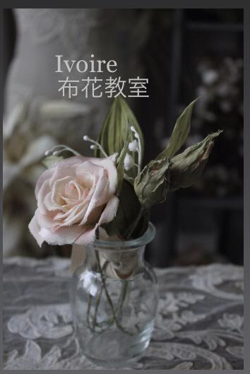 Roseレッスン...♪*゚_f0372557_15125714.jpeg