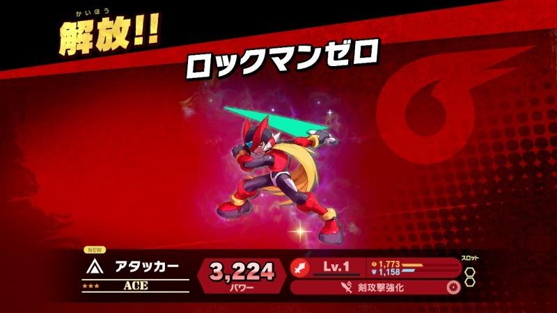 ゲーム「大乱闘スマッシュブラザーズ SPECIAL 初めてのスピリットボード」_b0362459_15373248.jpg